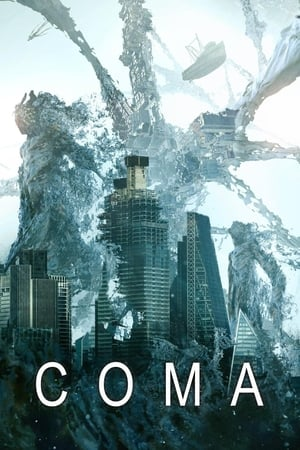 Film Coma - Esprits prisonniers  (Coma) streaming VF gratuit complet