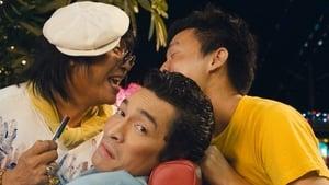 รักเว้ยเฮ้ย Rak Wai Hei (2012)