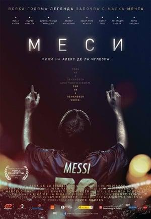VER Messi (2014) Online Gratis HD