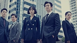 Korean series from 2017-2017: Stranger