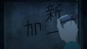 Kiseijuu: Sei no Kakuritsu (Parasyte -the maxim-) Latino Capítulo 12