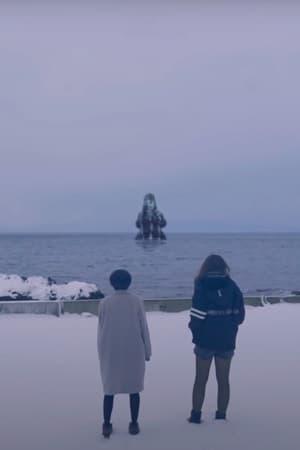 カレンとユリ」【GEMSTONE ゴジラ 応募作品】