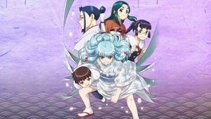 Tsugumomo สึกุโมโมะ ภูติสาวแสบดุ ตอนที่ 1-12+OVA ซับไทย จบแล้ว