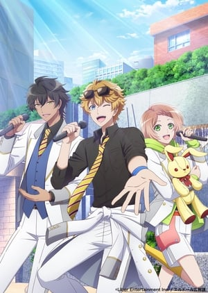 I★Chu Halfway Through the Idol: Saison 1 Episode 2