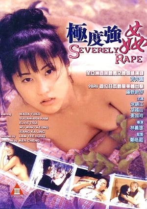 Severely Rape