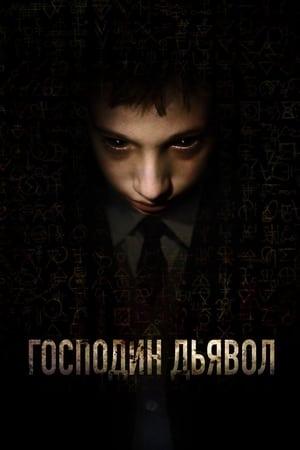 Il signor Diavolo