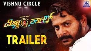 Vishnu Circle [2019]