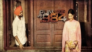 Punjab 1984 PUNJABI MOVIE
