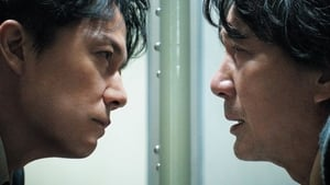 Japanese movie from 2017: The Third Murder