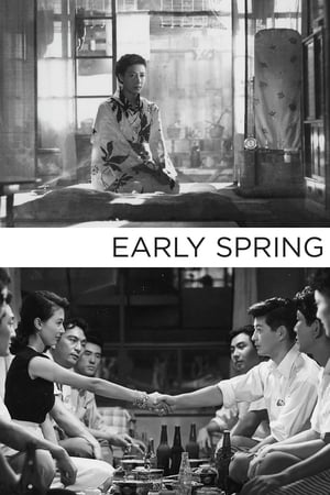 Early Spring Download