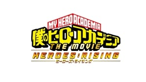 My Hero Academia – 2 Heróis – O Filme (Boku no Hero Academia the Movie)