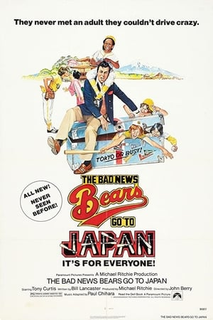 The Bad News Bears Go to Japan-Azwaad Movie Database