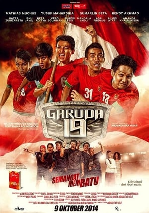 Garuda 19: Petrified Spirit (2014) Subtitle Indonesia