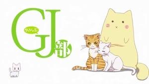 GJ-bu Sub Español Online