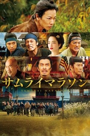 Nonton Samurai Marathon (2019) Sub Indo - GUDANGFILM