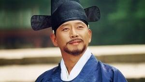 The Legendary Doctor Hur Jun คนดีที่โลกรอ หมอโฮจุน ตอนที่ 1-50 (จบ)