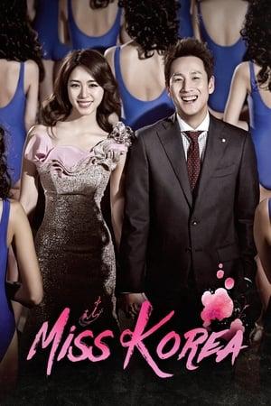 Image Miss Korea