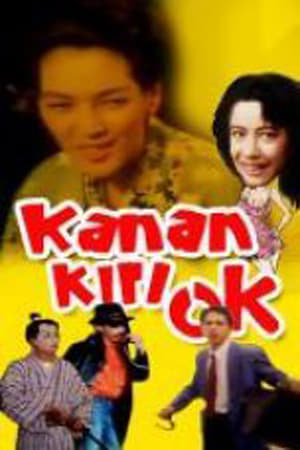 Kanan Kiri OK (1989)