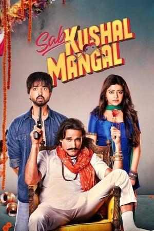 Sab Kushal Mangal