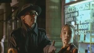 German movie from 1996: Der Blinde