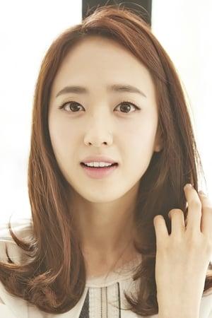 Kim Min-jung isMaria Oh