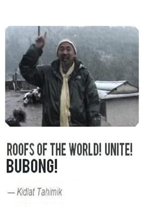 Image BUBONG! Roofs of the World, UNITE!