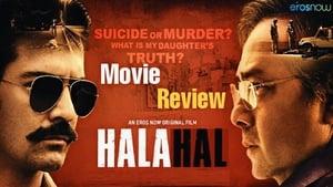 Halahal 2020