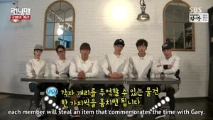 Watch S1E324 - Running Man Online