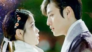 Moon Lovers: Scarlet Heart Ryeo: 1×4