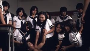 Erotic Campus: Rape Reception