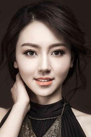 Maggie Huang isXiao Yu