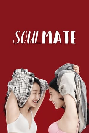 Soul Mate streaming