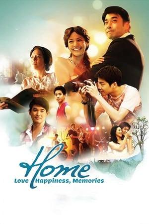 Home: Love, Happiness, Memories (2012)
