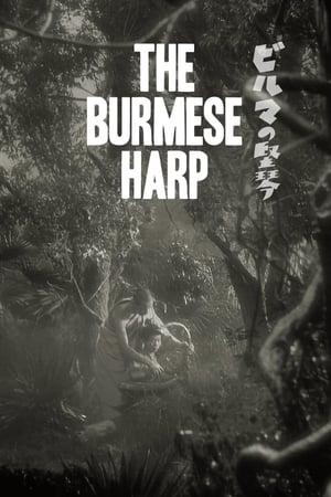 The Burmese Harp (1956) Subtitrat in Limba Romana