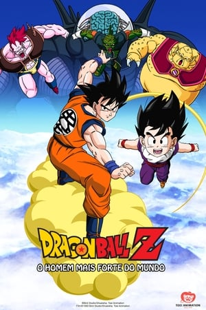 Dragon Ball Z: O Homem Mais Forte do Mundo - Poster