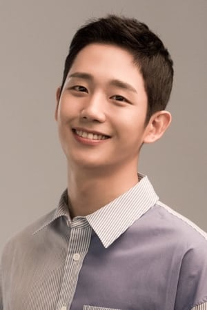 Jung Hae-in isHyun-woo