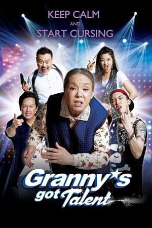 Granny's Got Talent (2015)