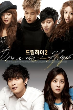 VER Sueña sin limites (Dream High) (2011) Online Gratis HD