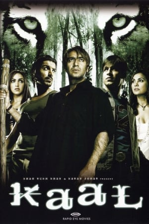 Poster Kaal