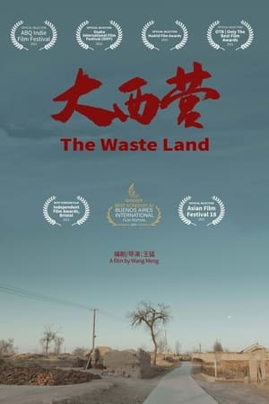 The Waste Land (2021)