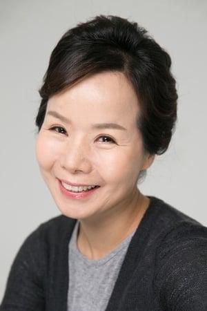 Jung Ae-hwa