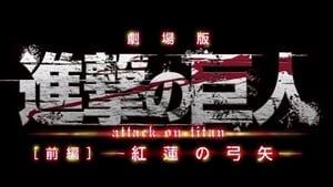 Attack on Titan Season 0 :Episode 31  Attack on Titan: Crimson Bow and Arrow