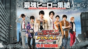 Japanese movie from 2017: Kamen Rider Heisei Generations FINAL: Build & Ex-Aid with Legend Riders