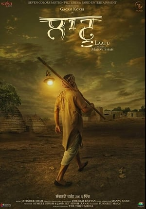 Laatu (2018) Punjabi Movie Watch Online Hd Free Download