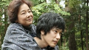 Japanese movie from 2014: Homeland