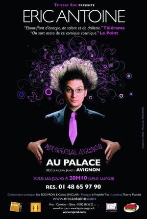 Eric Antoine - Réalité ou illusion-Azwaad Movie Database