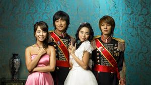 Princess Hours (2006)