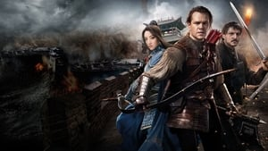 The Great Wall [2016]
