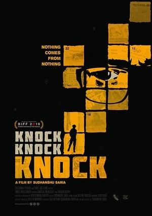 Knock Knock Knock