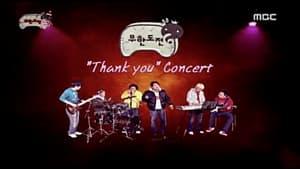 Infinite Challenge's 'Thank You Concert' - Preparation